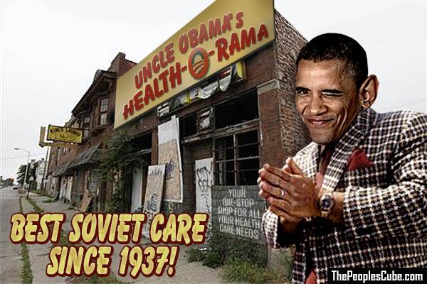 HEALTH_O_RAMA_obama